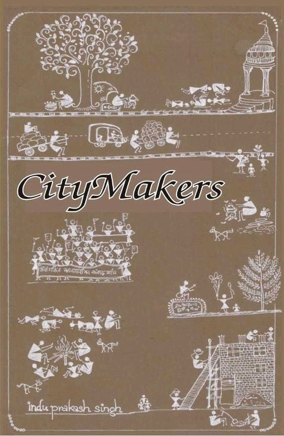 CityMakers book cover
