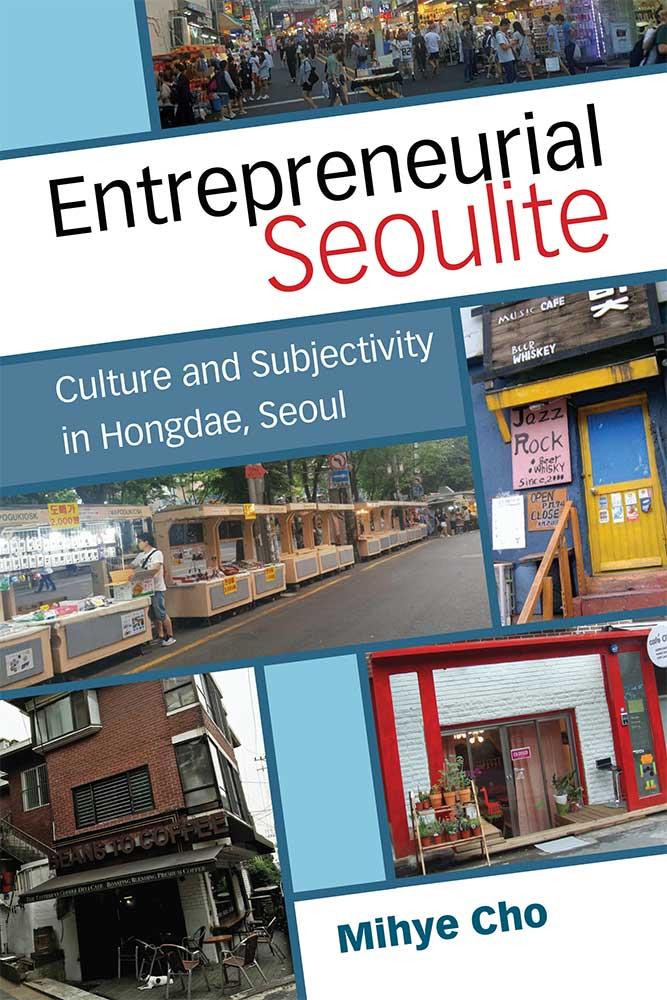 Entrepreneurial Seoulite book cover